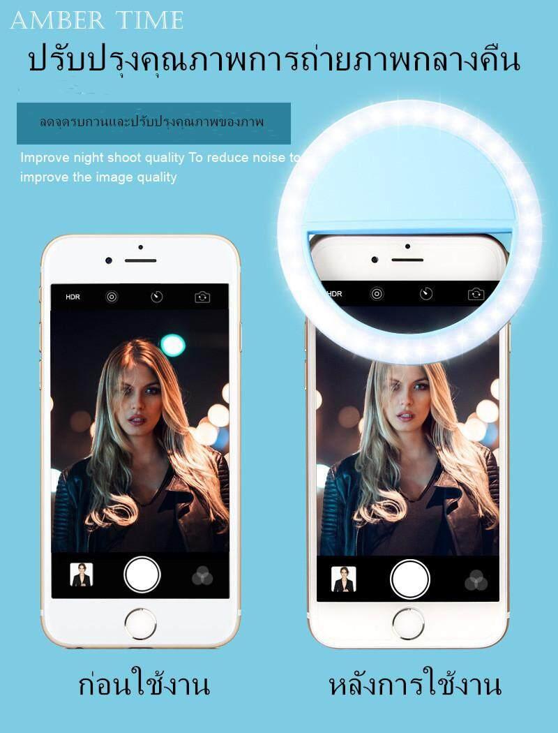 Selfie Ring Light ไฟเซลฟี่ หน้าเนียน วงแหวนเซลฟี่ Led แบบใช้ถ่าน Aaa.