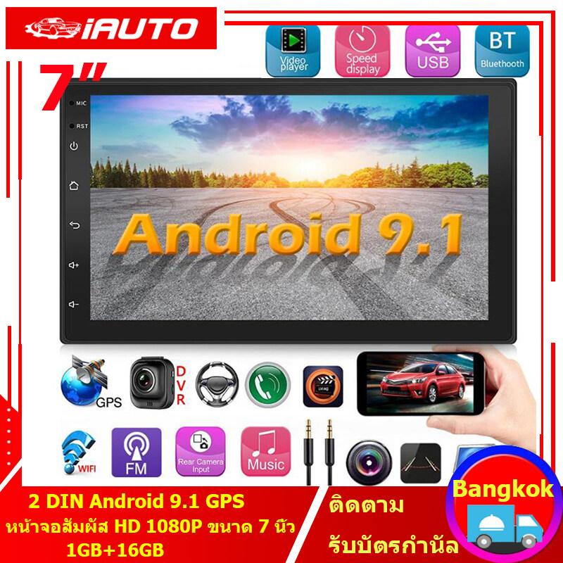 ( Bangkok , มีสินค้าในสต๊อก ) เครื่องเสียงรถ อัพเกรด 2 Din Android 9.1 Gps สเตอริโอรถยนต์วิทยุบลูทูธ.