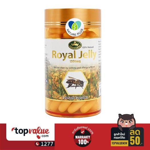 รีวิว Nature's King Royal Jelly 2% 1000mg 120 Soft Capsules