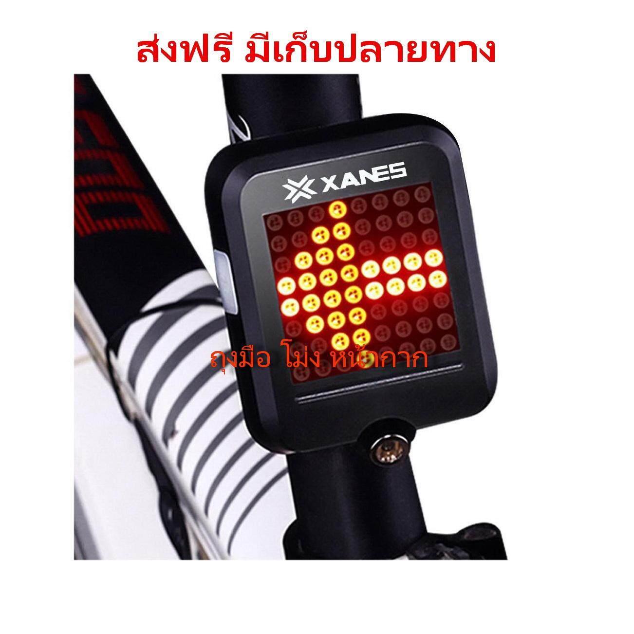 NQY AQY-0100 64 LED 80LM ไฟท้ายจักรยานอัจฉริยะ