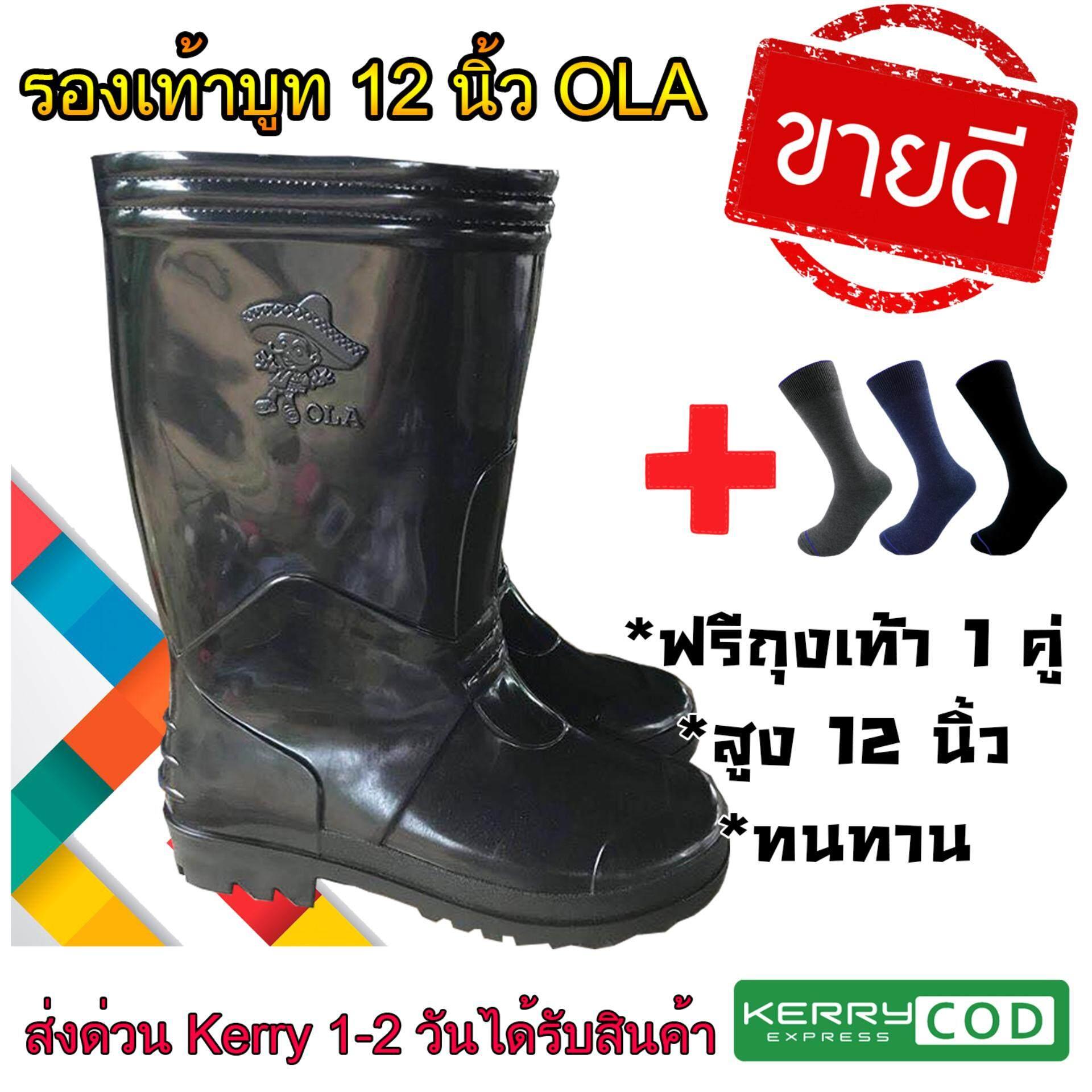 รองเท้าบูทกันน้ำ สีดำ รองเท้าบูทกันน้ํา รองเท้าบูทยาง รองเท้าบูท สูง12 นิ้ว รองเท้าบูทยาว ราคาคุ้มค่า ส่งไว.