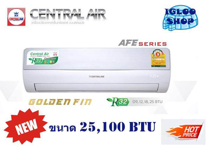 Central Air รุ่น Afe แอร์ติดผนัง 25,100 Btu.