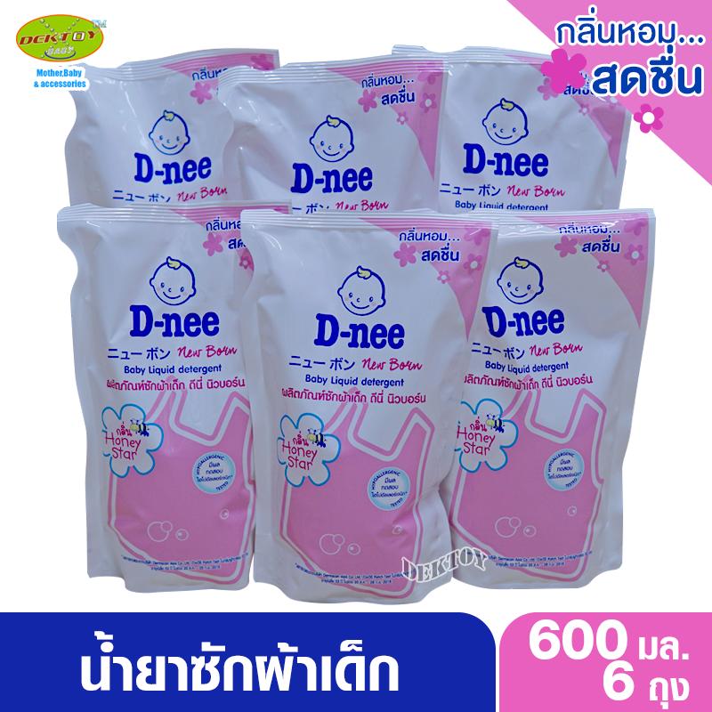 ซื้อที่ไหน Dnee น้ำยาซักผ้าเด็กดีนี่ซื้อ1แถม1กลิ่น Honey Star สีชมพู 600 มล.