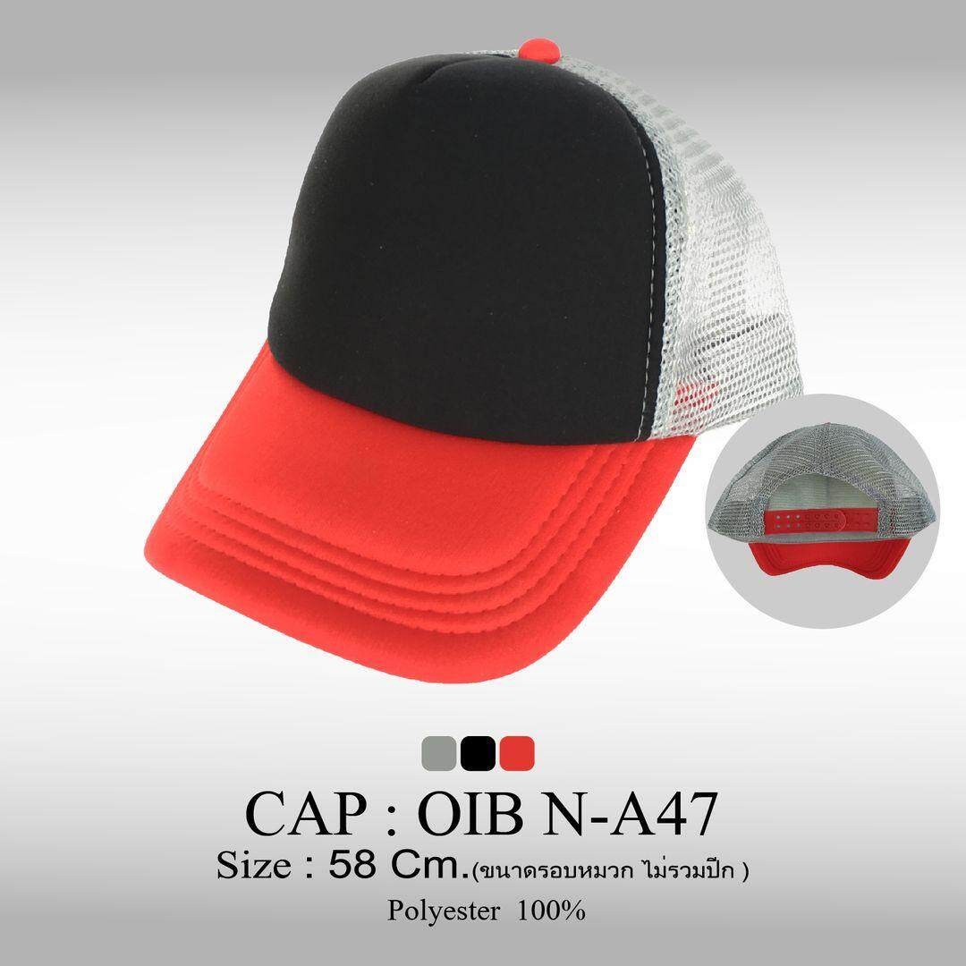 หมวกแก๊ปตาข่าย หน้าเรียบฟองน้ำนุ่ม รุ่นนิยม หมวกสีแดง-ดำ-เทา สำหรับหมวกแฟชั่นผู้หญิง หมวกแฟชั่นผู้ชาย