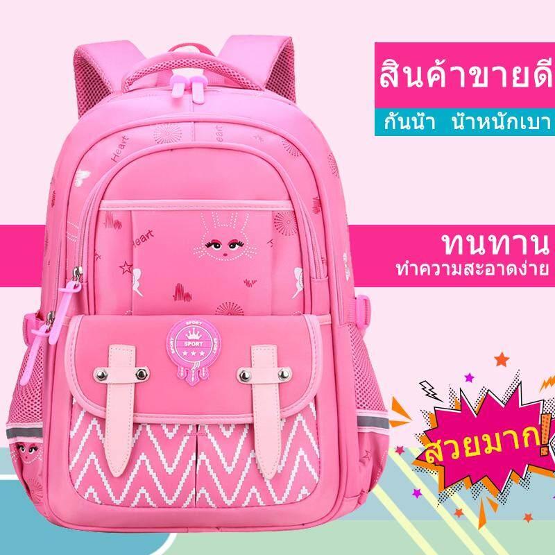 กระเป๋าเป้สะพายหลังสำหรับเด็กสาว กระเป๋าสะพายฟองน้ำ กระเป๋ากันน้ำ สวยๆ น่ารักๆ ทนทาน.