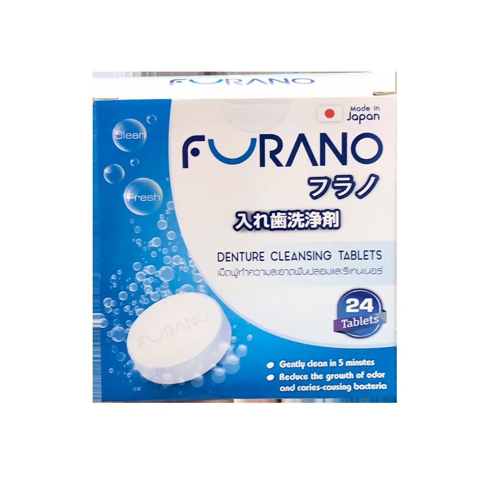 Furano เม็ดฟู่ทำความสะอาดฟันปลอมเเละรีเทนเนอร์ (1 กล่อง 24 เม็ด).
