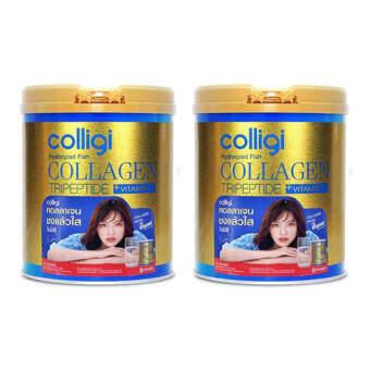 Big size Amado Colligi Fish Collagen Tripeptide plus Vitamin C  ขนาด 201,200 มก/mg อมาโด้ คอลลีจิ  ไฮโดรไลซ์  ไตรเปปไทด์พลัส วิตามิน ซี ขนาด 201,200 มก/mg จำนวน 2 กระป๋อง