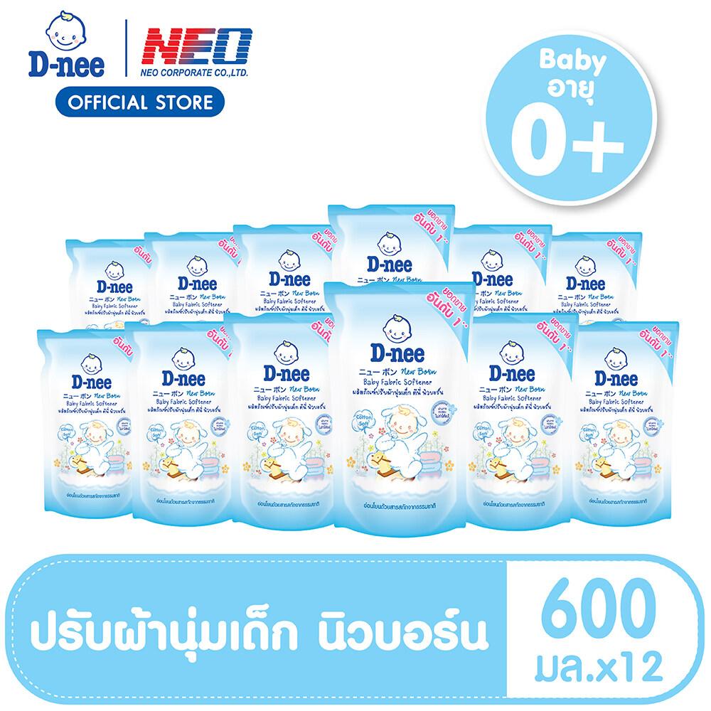 โปรโมชั่น ขายยกลัง! ดีนี่ นิวบอร์น น้ำยาปรับผ้านุ่ม กลิ่น Cotton Soft ชนิดเติม ขนาด 600 มล. (12 ถุง/ลัง) [ยกลัง] D-nee Newborn Fabric Softener 600 ML Refill - Cotton Soft (12 Pouch/Case)