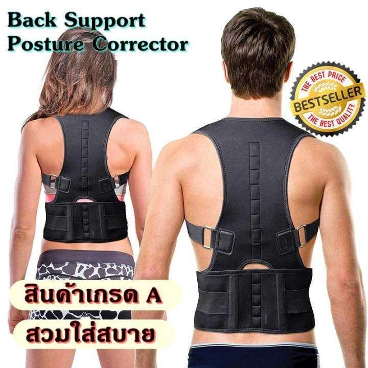 เสื้อหลังตรง - สีดำ(S - XL) เสื้อพยุงหลัง เข็มขัดพยุงหลัง แก้ปวดหลัง ปวดเอว หลังงอ ป้องกันอาการบาดเจ็บจากการยกของหนัก