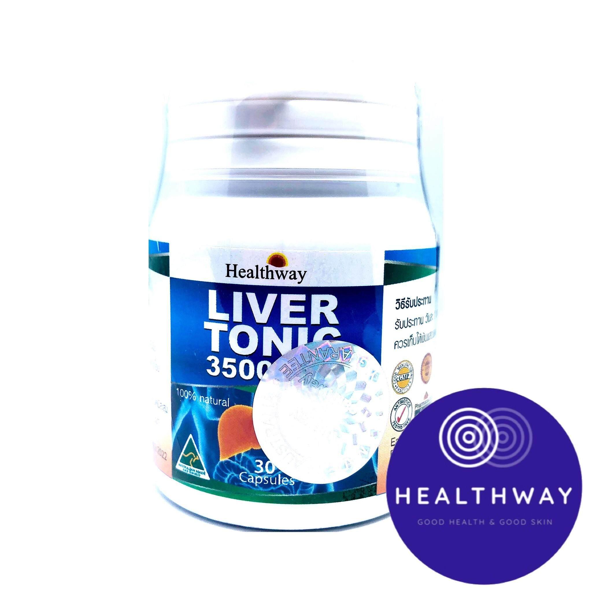 Healthway Liver Tonic 35,000 Mg Milk Thistle 35000mg. เข้มข้นที่สุดในขณะนี้ (กระปุกมินิ 30 เม็ด).