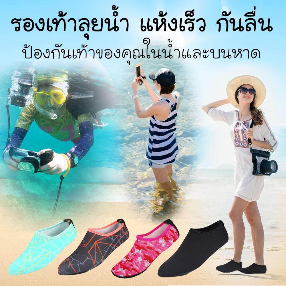 รองเท้าลุยน้ำ รองเท้าว่ายน้ำ รองเท้าดำน้ำ รองเท้าเดินชายหาด พื้นรองเท้ากันลื่น แห้งเร็ว By Penguinproof.