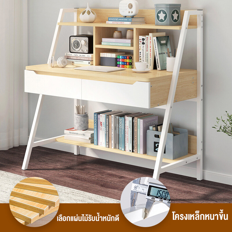 โต๊ะทำงาน โต๊ะคอม โต๊ะคอมพิวเตอร์ โต๊ะวางคอมพิวเตอร์ โต๊ะไม้ โต๊ะสำนักงาน โต๊ะพร้อมชั้นวางของ, โต๊ะอเนกประสงค์ โต๊ะทำการบ้