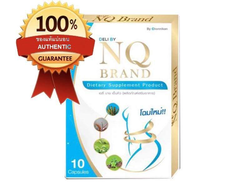 New Queen  นิวควีน ยาลดประชดผัว เป็นอาหารเสริมที่ช่วยในการลดน้ำหนักและกระชับสัดส่วน เร่งการเผาผลาญไขมันส่วนเกิน 10 แคปซูล 1 กล่อง