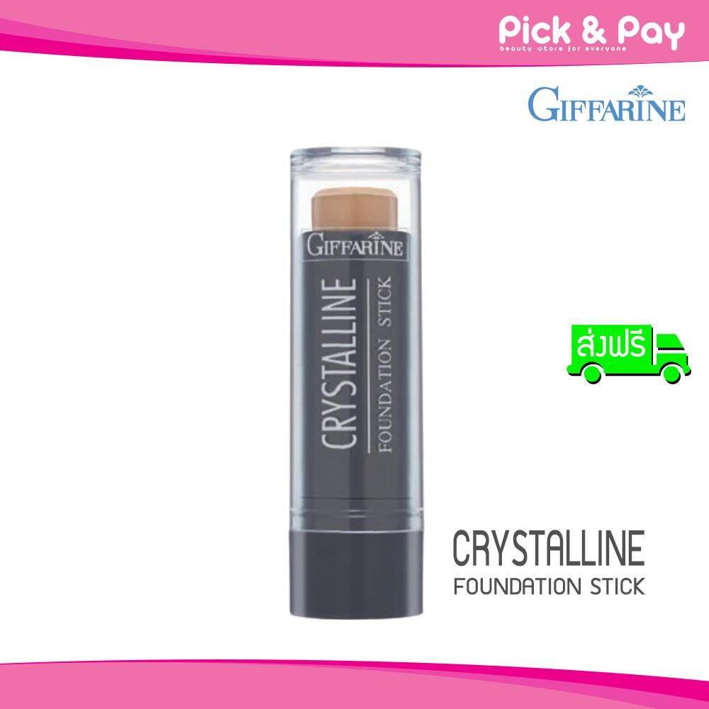 Giffarine Crystalline Foundation Stick กิฟฟารีน รองพื้นชนิดแท่ง คริสตัลลีน 8.6ก.