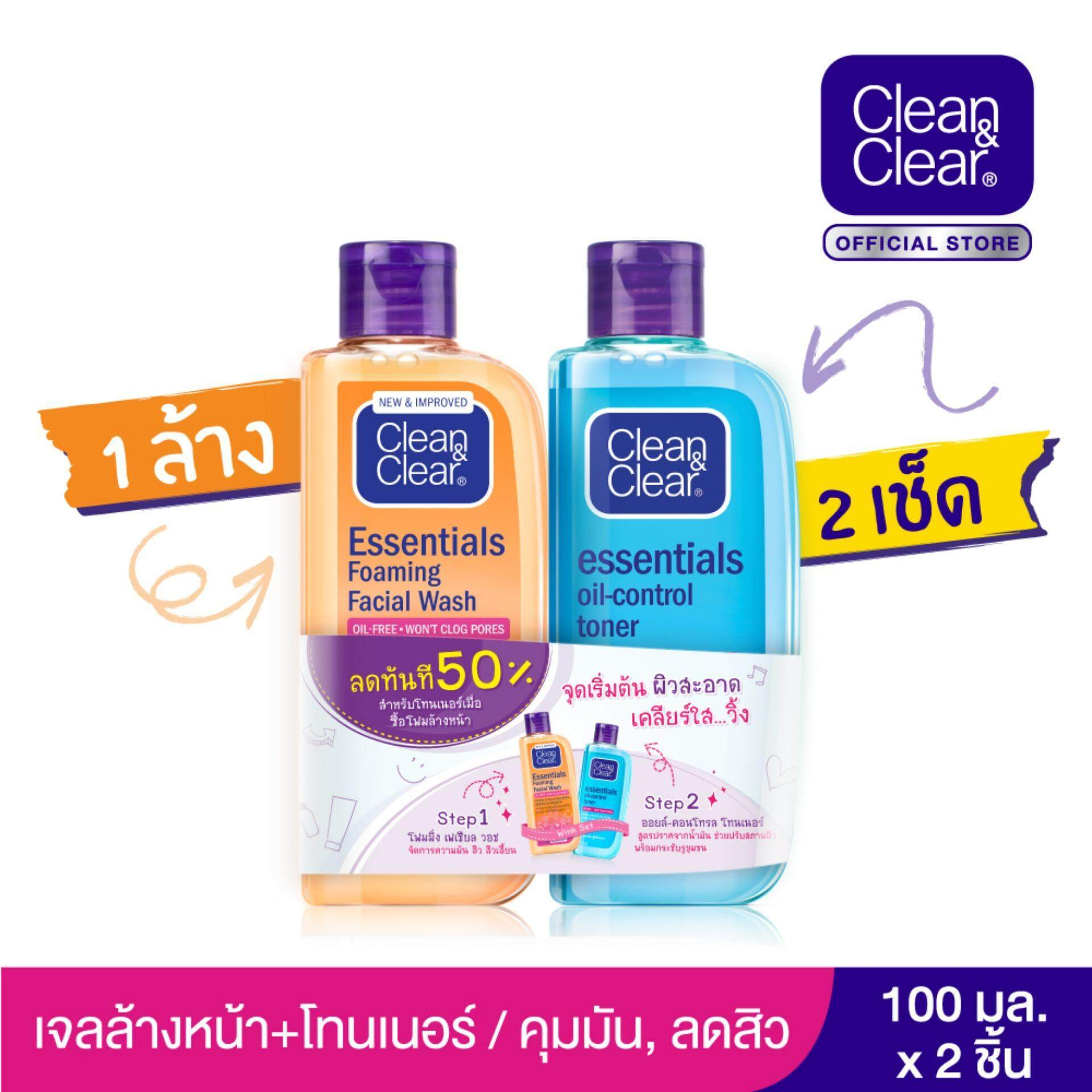 Clean & Clear Essential Foaming Facial Wash 100ml. with Clean & Clear Essentials Oil Control Toner 100ml คลีนแอนด์เคลียร์โฟมล้างหน้า และโทนเนอร์ 100 มล.