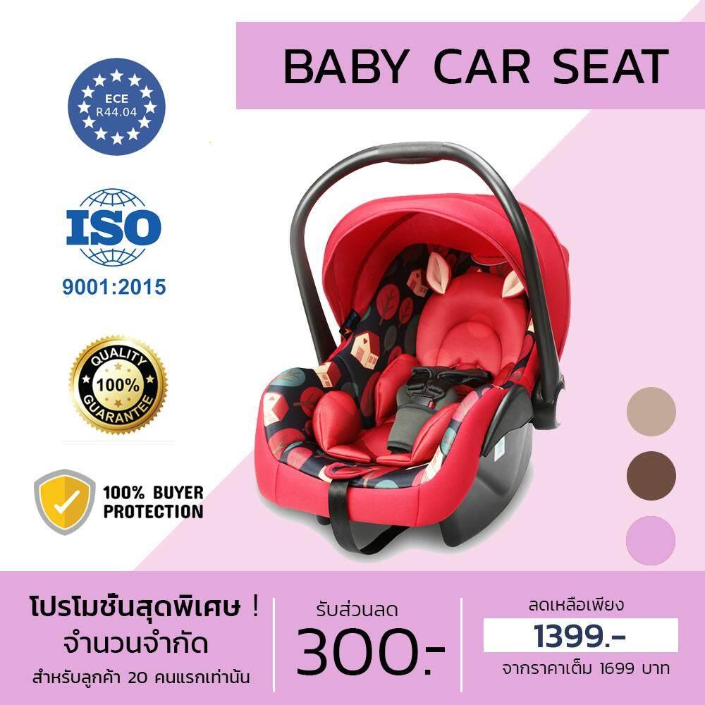 Baby Car Seat คาร์ซีท คาร์ซีทสำหรับเด็กแรกเกิด - 15 เดือน ผ่านมาตรฐานการรับรองCE คุณภาพสูง ราคาถูก คาร์ซีทเด็ก  คาร์ซีทแบบพกพา เบาะรองคาร์ซีท คาร์ซีทแบบกระเช้า สำหรับเด็กอายุ 0-15 เดือน