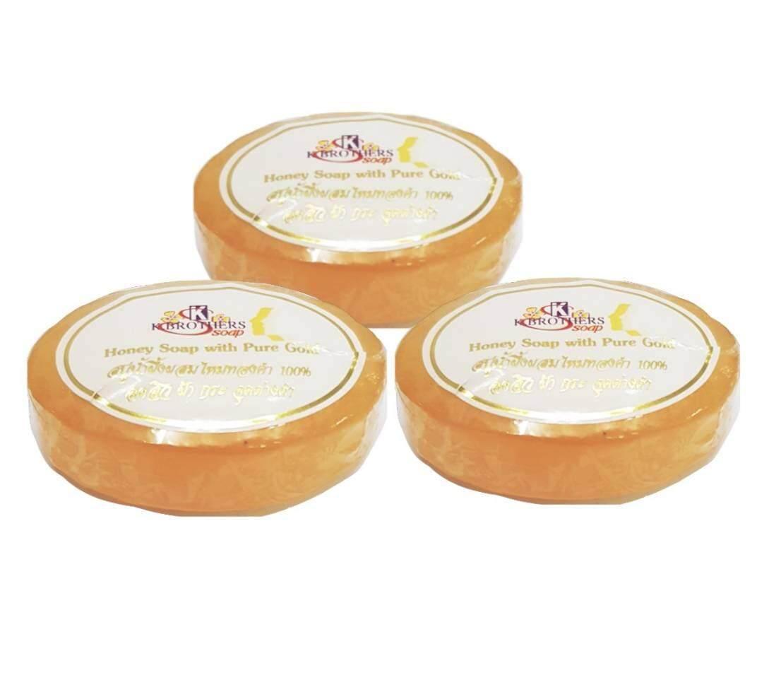 Honey Soap With Pure Gold สบู่น้ำผึ้งผสมไหมทอง ลดสิว ฝ้า กระ จุดด่าง ดำ 30g (3 ก้อน ).