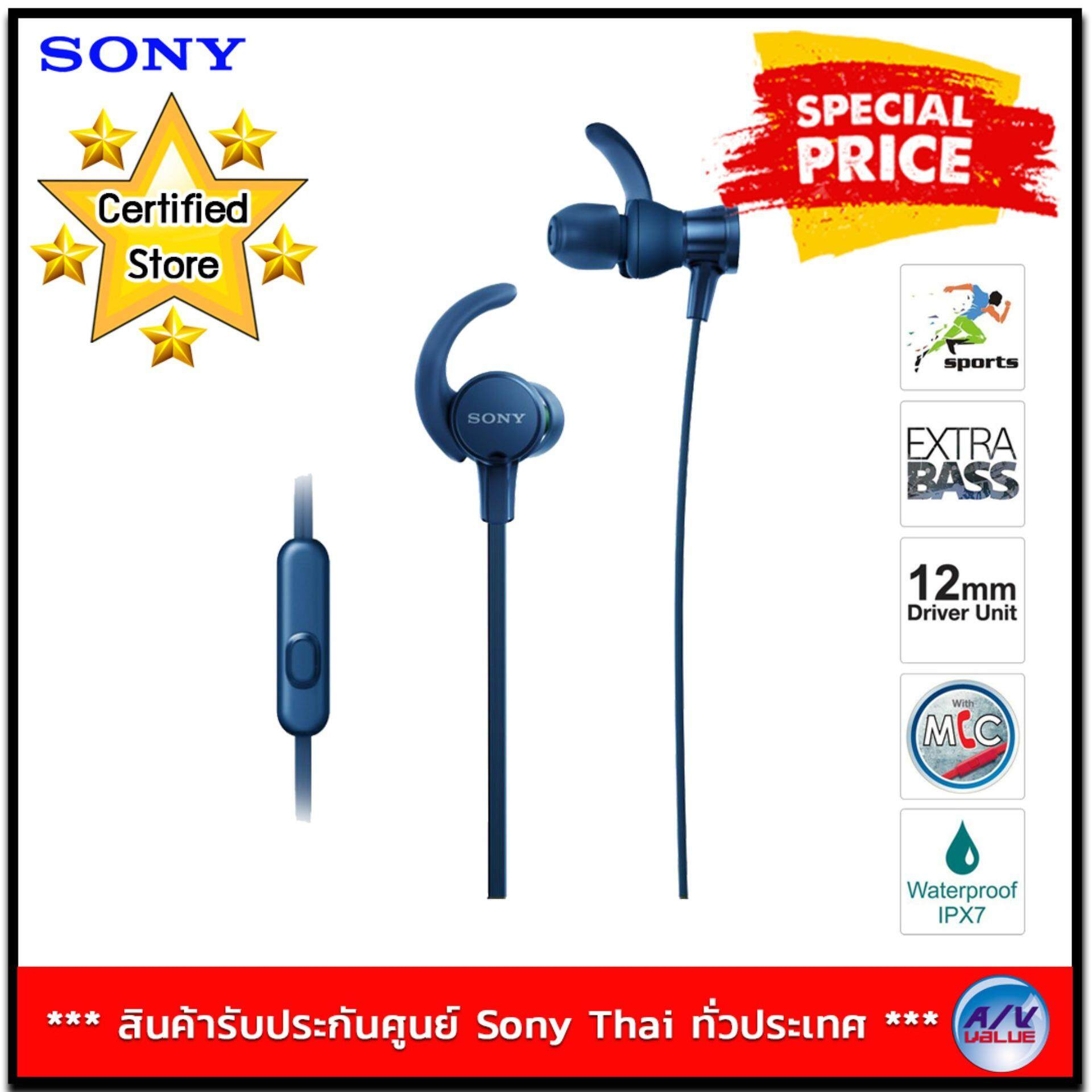 Sony Mdr-Xb510as Extra Bass Sports In Ear Headphones.