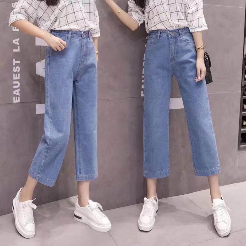 K.b Shop Sale‼️ กางเกงยีนส์ ขายาว ทรงสวยเข้ารูป ปลายรุ่ย ผ้ายีนส์เเท้ ผ้ายีนส์ดีสวมใส่สบาย (สีฟ้า)รุ่น Fashion Long Jeans 101.