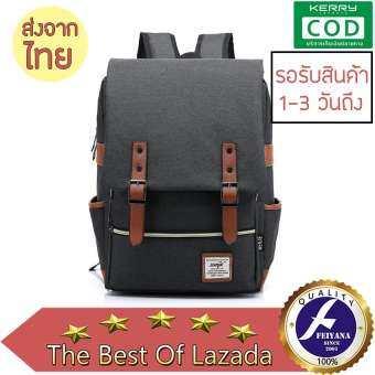New Backpacks กระเป๋าเป้สะพายหลังแฟชั่น สไตล์เกาหลี BY FEIYANA รุ่น WZJ-013-