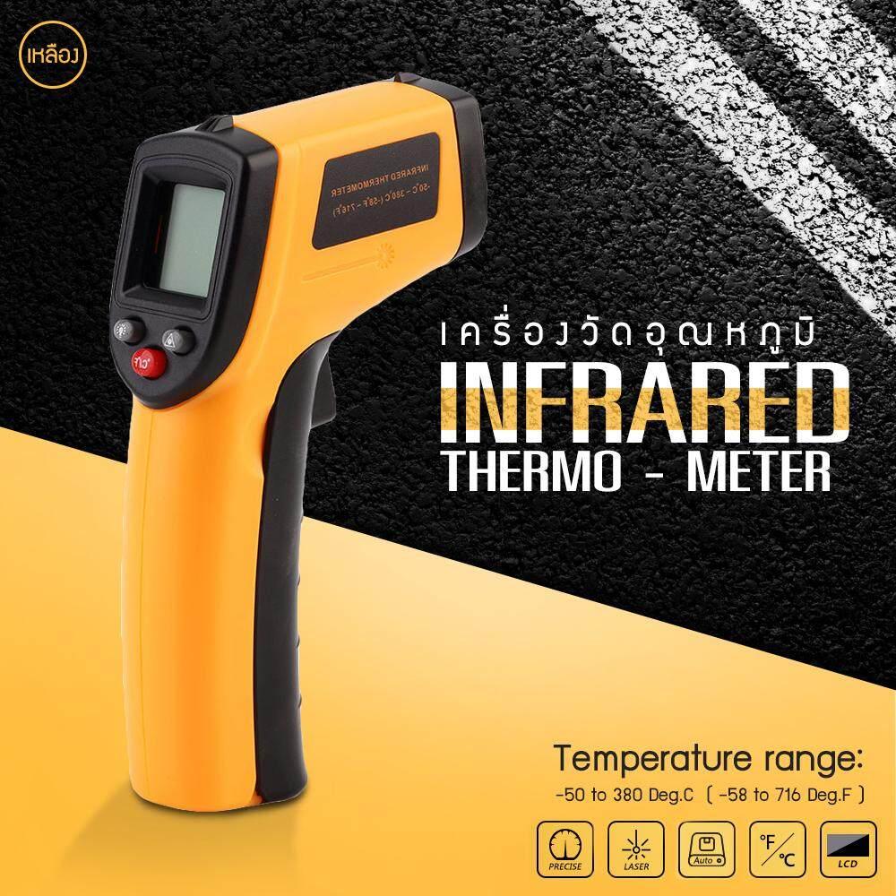 Infrared Thermometer-50 ~ 380°c 12:1 Handheld Non-Contact อินฟราเรด Ir อุณหภูมิเครื่องวัดอุณหภูมิ Pyrometer จอแสดงผล Lcd พร้อม Backlight By Mommy Mall.