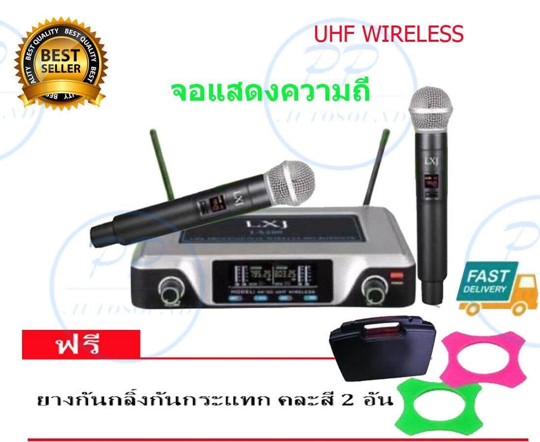 Pt Shop ชุดไมโครโฟนไร้สาย/ไมค์ลอยคู่ Uhf ประชุม ร้องเพลง พูด Wireless รุ่น Lx-200 (รุ่นใหม่ล่าสุด)พร้อม กระเป๋าหิ้ว และยางกันกระแทก.