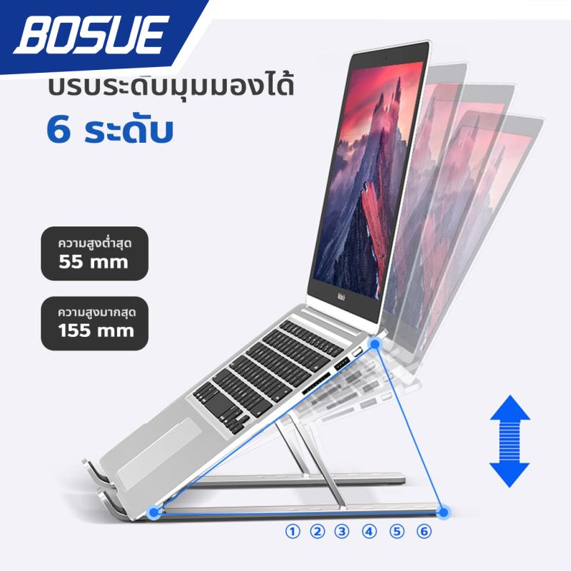 Bos009 แท่นวางโน๊ตบุ๊ค ขาตั้งแล็ปท็อป ที่รองโน๊ตบุ๊ค แบบอลูมิเนียม สําหรับ สมุดบันทึก Macbook Lapto N3 B5หมายเหตุ: ตัวยึดที่ไม่ใช่พลาสติก.