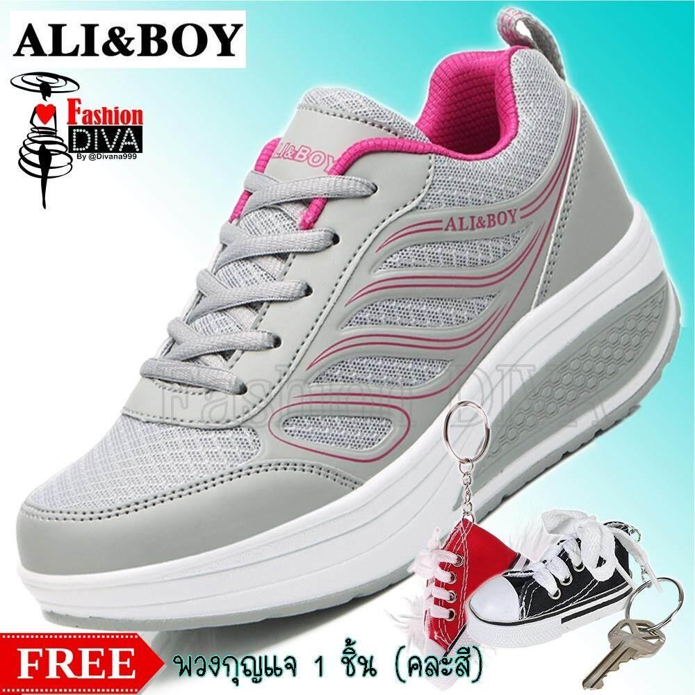 Ali&boy รองเท้าผ้าใบเพื่อสุขภาพ ใส่เดิน  วิ่ง ฟิตเน็ต พื้นสูง  5  ซม. ใส่นุ่ม เบา สบาย รุ่นปีกนางฟ้า.