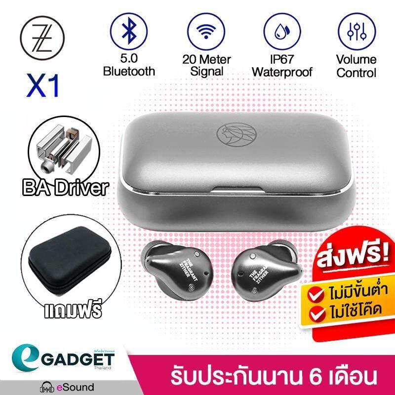 Tfz X1 หูฟัง True Wireless หูฟังบลูทูธ 5.0 Ipx67 กันเหงื่อ กันน้ำ เสียงดีเยี่ยม (auto เปิด/ปิด) (เพิ่มลดเสียง เปลี่ยนเพลง ที่หูฟัง) หูฟังไร้สาย หูฟังบลูทูธ Tws True Wireless Touch Screen Ipx67 Waterproof Bluetooth 5.0 (blue).