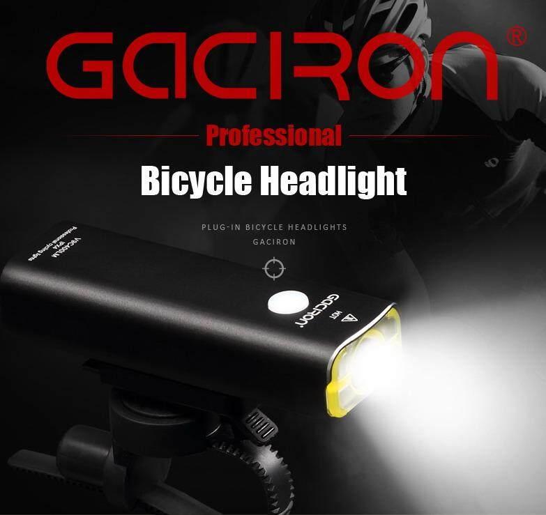 ไฟหน้าจักรยาน Gaciron V9c คุณภาพโปร สว่างมาก มี 2 รุ่นให้เลือก 400 และ 800ลูเมนส์ ชาร์จไฟผ่าน Usb By Digitalland.
