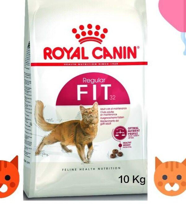 Royal Canin Fit32 โรยัลคานิน ฟิต32 ปริมาณ10kg สำหรับแมวโตทั่วไป.