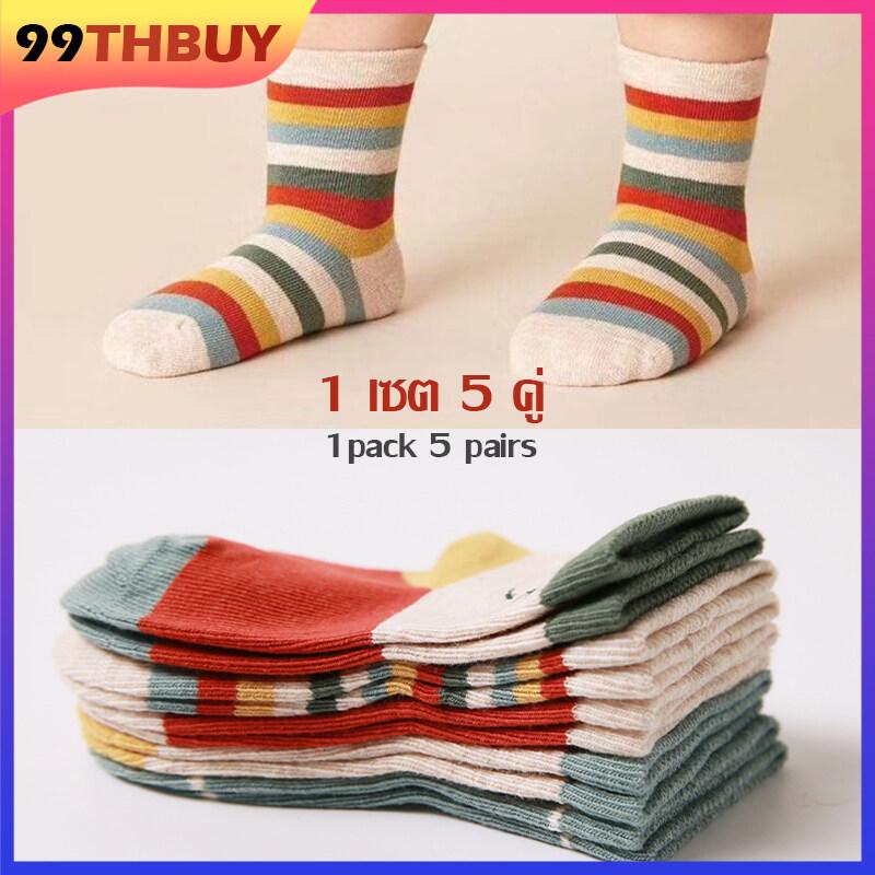 99thbuy ถุงเท้าเด็ก น่ารักๆ Baby Socks 1เซต5คู่5สี (5 Pair/pack ) Size-S (1-3ขวบ) ความยาว 12-15cm Multi-Design ระบายอากาศได้ดี ใส่สบาย.