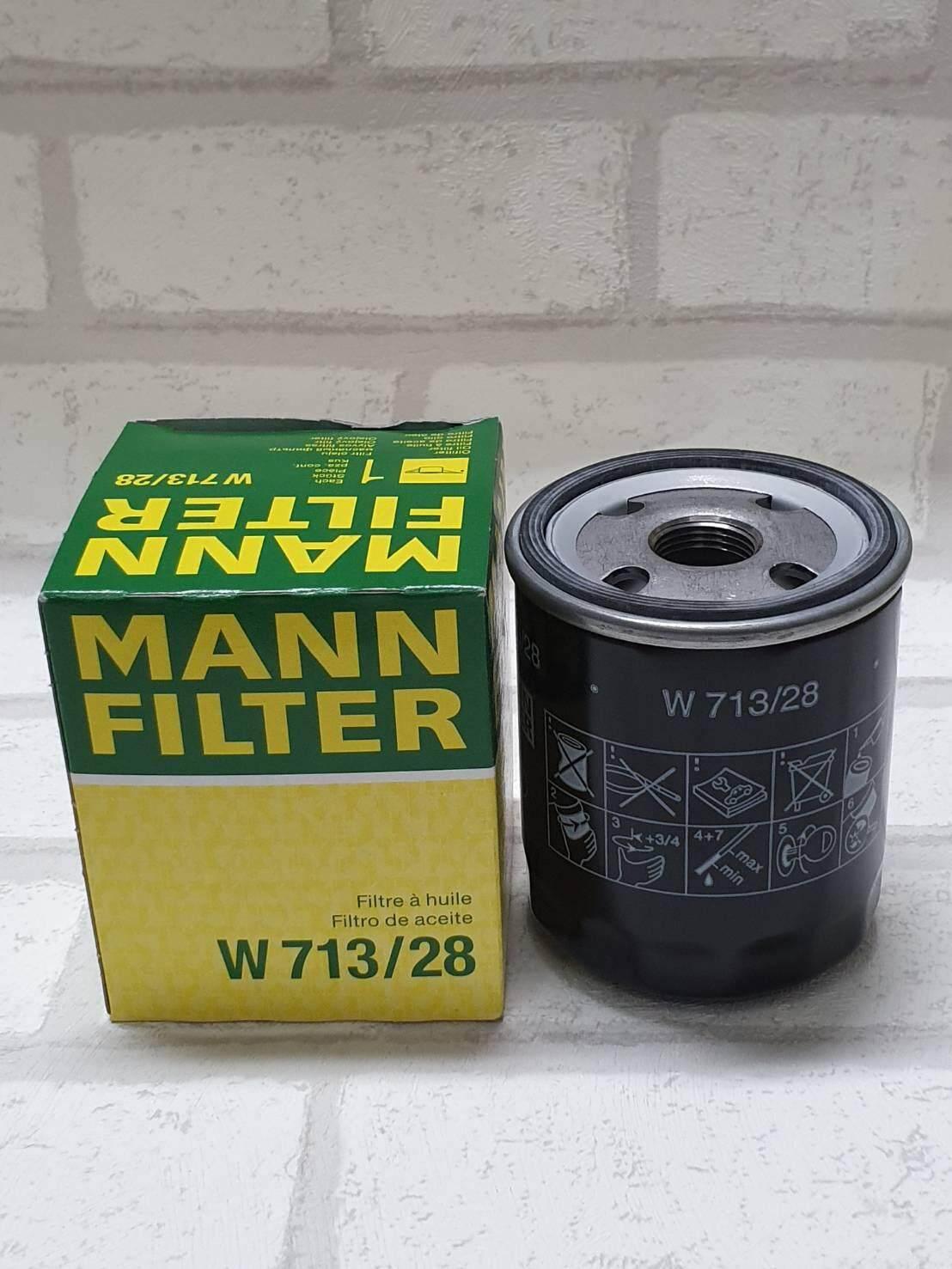 Mann Filter HU826X Filtre /à Huile