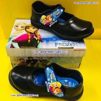 รองเท้าอนุบาล เจ้าหญิงเอลซ่า แท้100% รุ่นเจ้าหญิงเอลซ่า แบบฉีกกาวอย่างดี