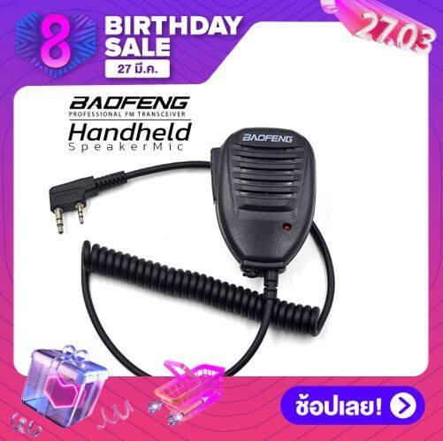 Simple Light วิทยุสื่อสาร ไมค์วิทยุ Ptt วิทยุสื่อสาร วอ วอร์ เครื่องรับส่งวิทยุมือถือ Walkie Talkie ไมค์ หูฟังวิทยุสื่อสาร Two Way Walkie Talkie Handheld Speaker Mic Microphone 2 ทิศทางไมโครโฟน สำหรับ.