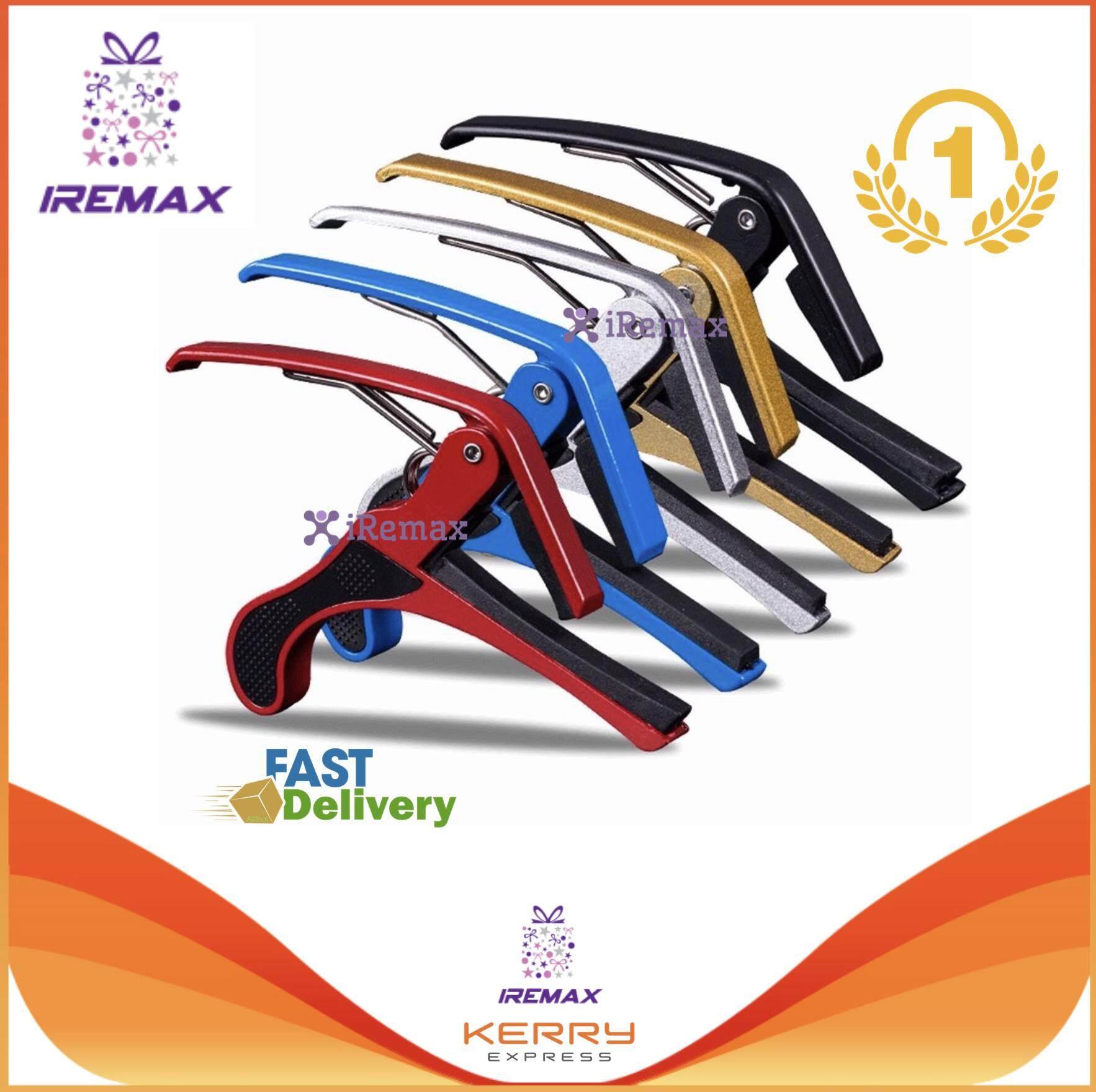 Iremax At First Capo คาโป้ กีตาร์ (1pc) By Iremax.
