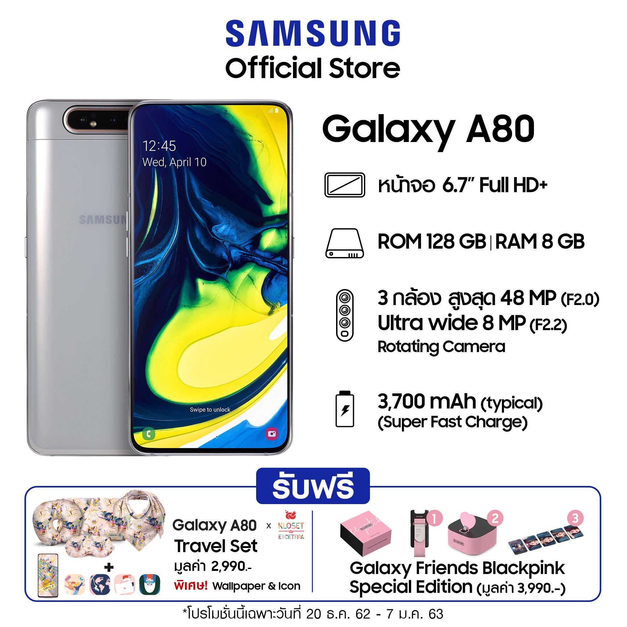 เปิดตัว Samsung Galaxy A30 และ A50 พร้อมลุ้นชม Blackpink สุดเอ็กซ์คลูซีฟ