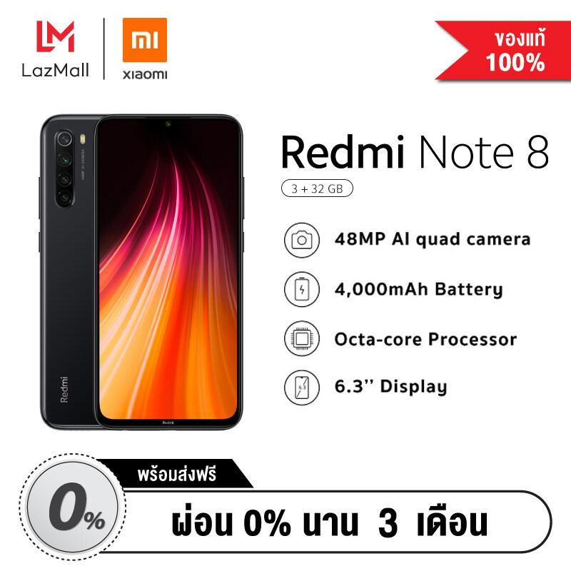 [Pre Order] Xiaomi Redmi Note 8 (3GB + 32GB) สมาร์ตโฟน 4 กล้อง AI ความละเอียด 48 MP จอกว้าง 6.3 นิ้ว FHD+ ชิปเซ็ต Qualcomm SD 665 (สินค้าจะจัดส่งหลังวันที่ 1 มิ.ย. เป็นต้นไป)