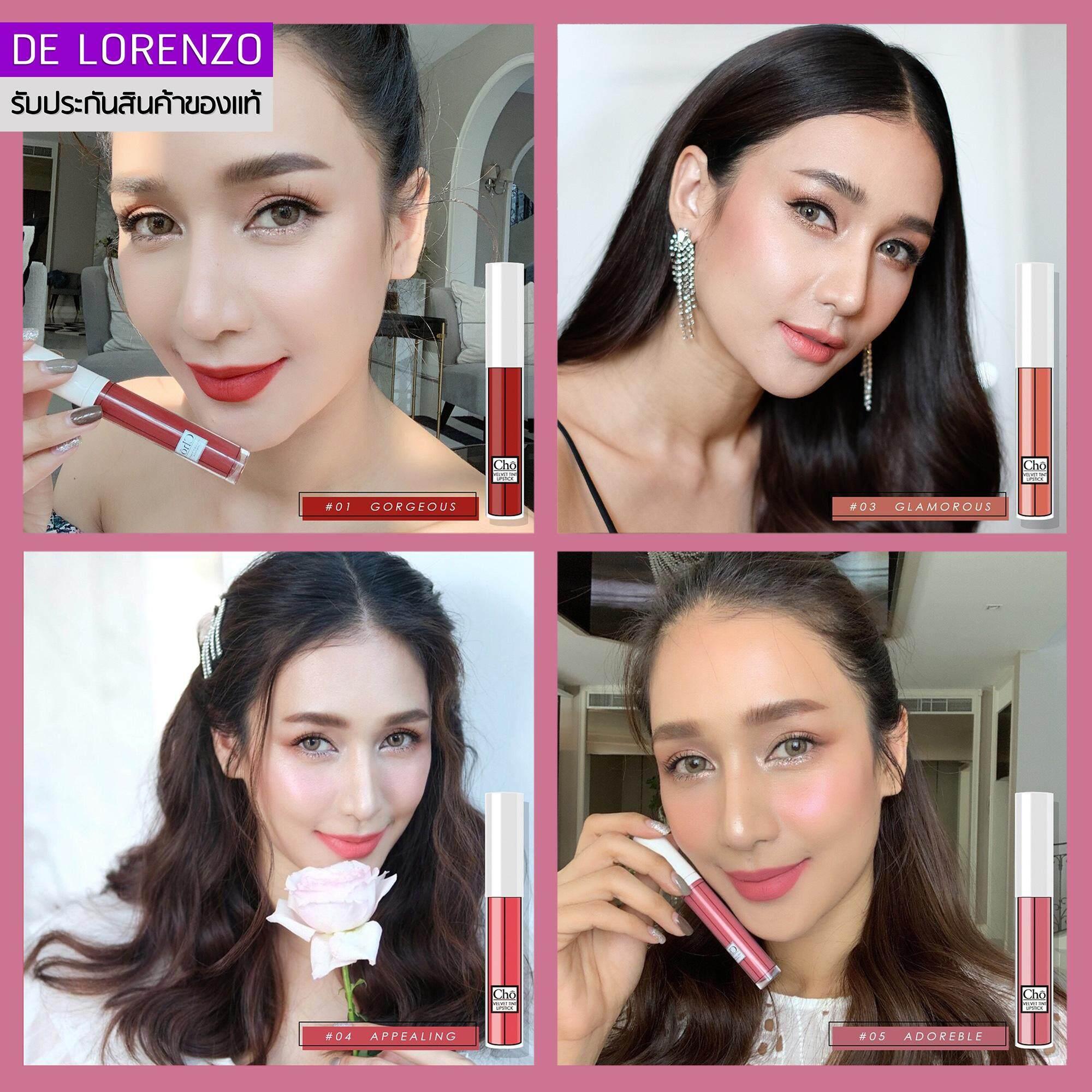 ((ของแท้)) Cho Velvet Tint Lipstick 5g ลิปโช เนื้อกำมะหยี่ เนื้อนุ่มละมุน ไม่ตกร่อง ทาได้ทั้ง ตา แก้ม ปาก