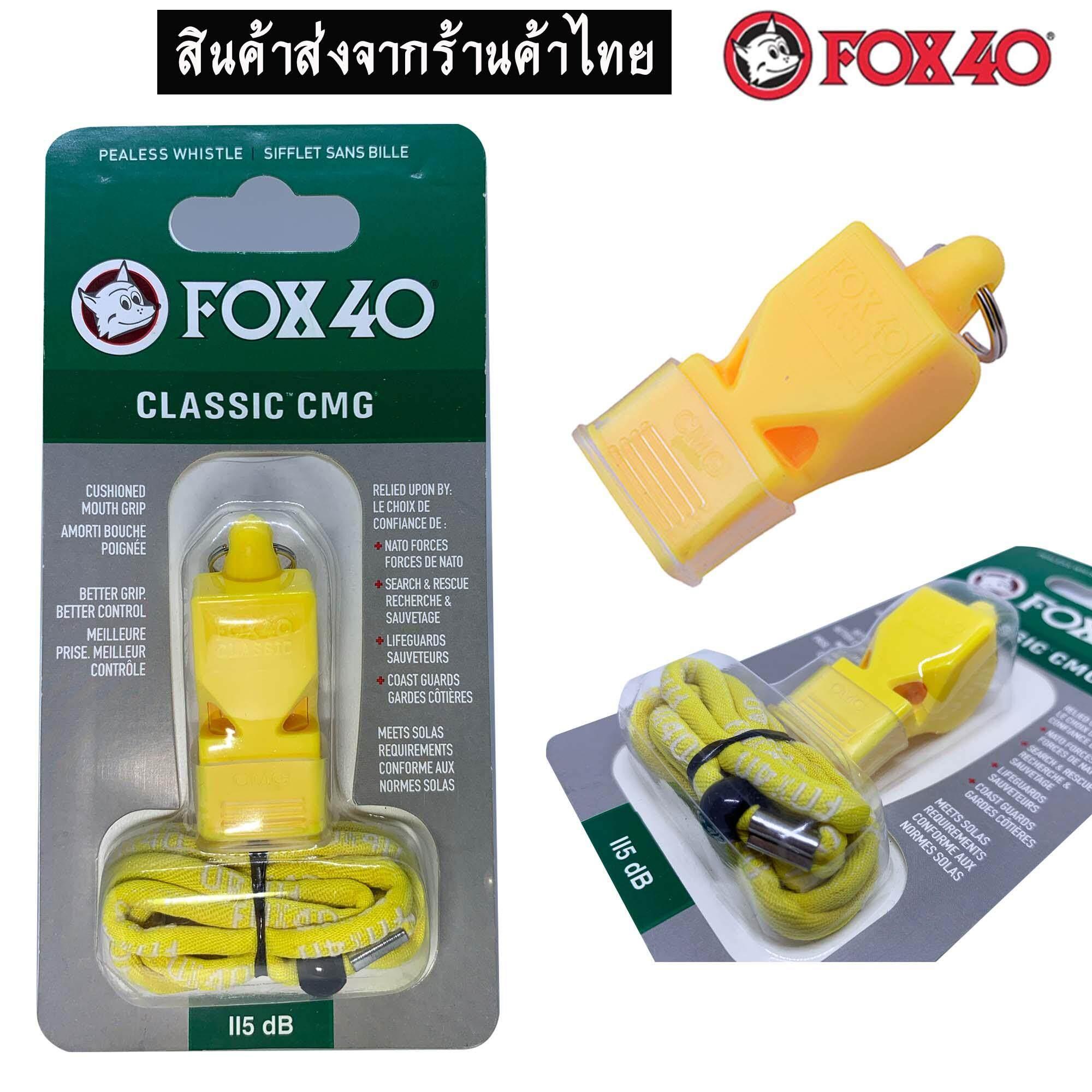 Fox 40 Classic Couleurs Assorties
