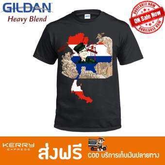 เสื้อลุงตู่ dab เสื้อลุงตู่ vac เสื้อ ยืด ลุง ตู่ เสื้อ ทหาร อังกฤษ เสื้อ ทหาร ญี่ปุ่น เสื้อ ทหาร us army เสื้อ ทหาร ขาย เสื้อ ทหาร วิน เท จ เสื้อยืดทหาร เสือ ทหารไทย เสื้อประเทศไทย เสื้อประยุทธ-