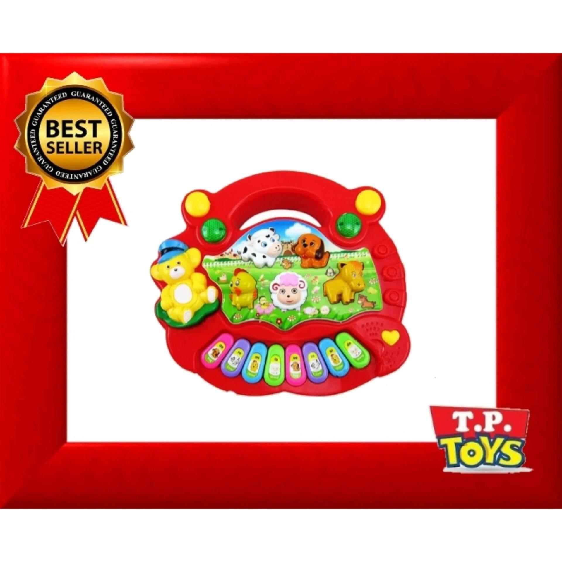 T.p. Toys Animal Farm Paino ออร์แกนมินิเสียงสัตว์ (สีแดง) By T.p. Toys.