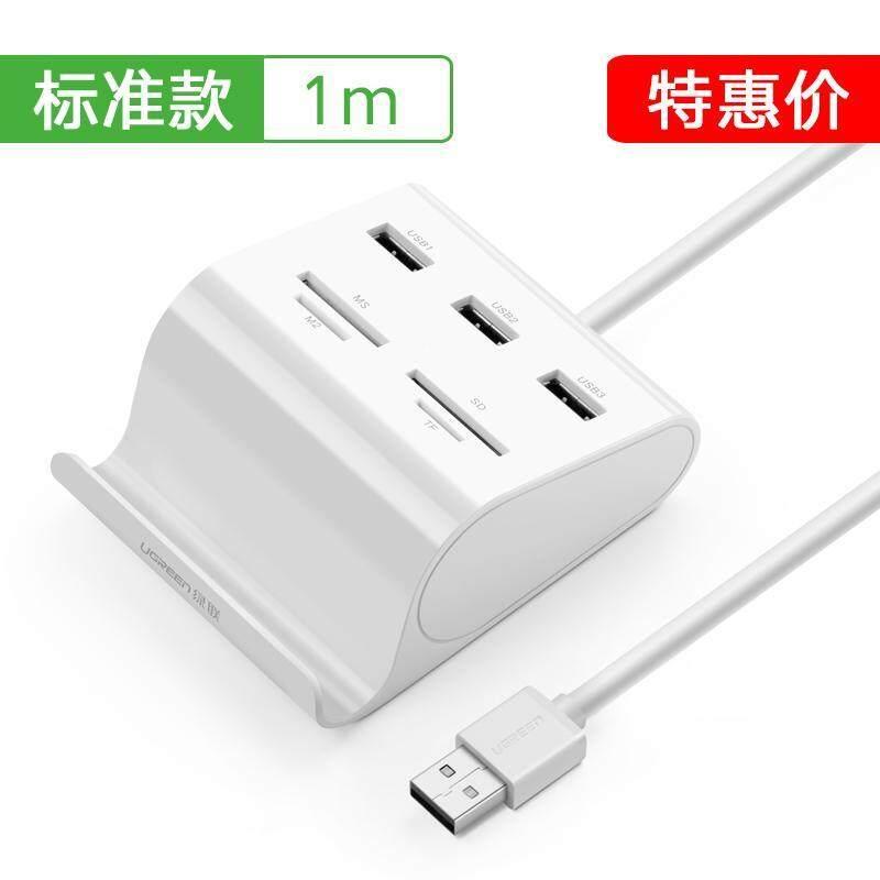 UGREEN USB Hub Đầu Đọc Thẻ Máy Tính Cao Tốc Hub Thẻ SD TF Đầu Đọc Thẻ Nhiều Giao Diện USB Bộ Chia Tách Splitter