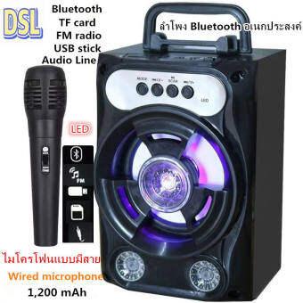 ลำโพง Bluetooth ไร้สาย, ซับวูฟเฟอร์ (รองรับไมโครโฟน, บลูทู ธ , USB, การ์ด TF, วิทยุ) ลำโพง Bluetooth พกพา, ไฟ LED สีสันสดใส ลำโพงบลูทู ธ Bluetooth Speaker ลำโพงบลูทูธ ตระกูลสี สีดำไม่มีไมโครโฟน,Black without microphone