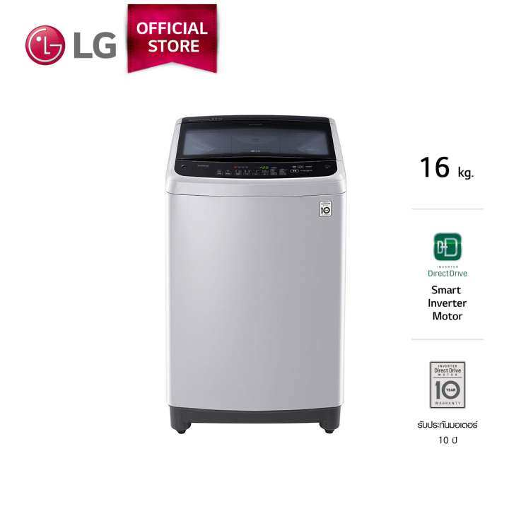 LG เครื่องซักผ้า 1 ถัง 16 กิโลกรัม รุ่น T2516VS2M