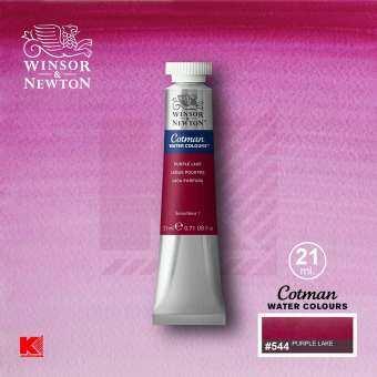 สีน้ำ Winsor & Newton Cotman สี Purple Lake (544) หลอด 21 มล.-