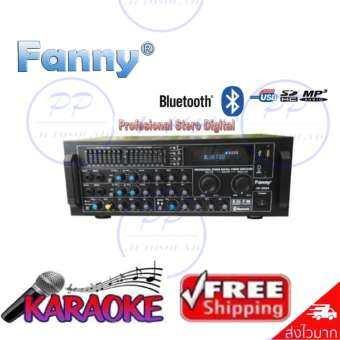 FANNY เครื่องขยายเสียงคาราโอเกะ Bluetooth USB MP3 SDCARD รุ่น AV-368A(รุ่นใหม่)