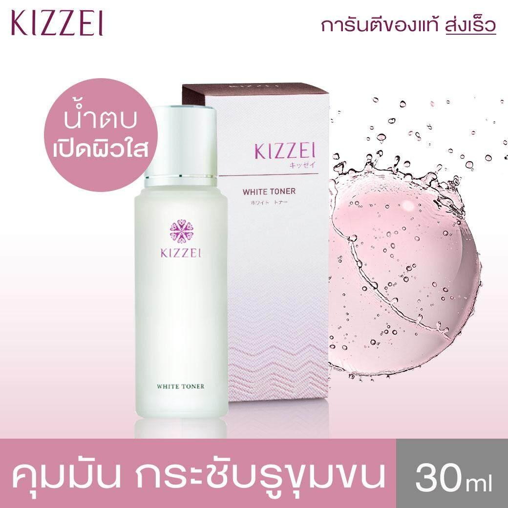 [bestseller] Kizzei น้ำตบ หน้าใสในขวดเดียว คุมมัน กระชับรูขุมขน White Toner 30ml โทนเนอร์ ลดสิวเสี้ยน ส่งเร็ว สินค้าขายดี By Kizzei (thailand).