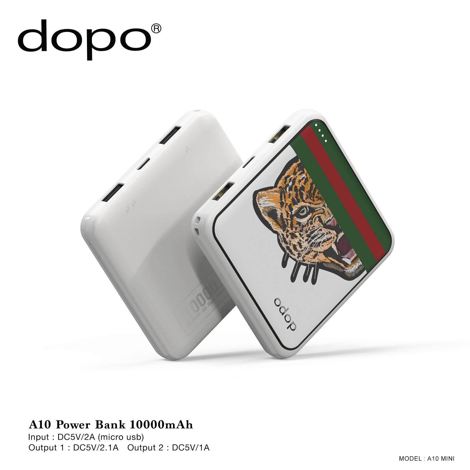 แบตเตอรี่สำรอง Dopo Power Bank รุ่น A10 Mini (tiger) ขนาด 10000mah รับประกัน 1 ปี ของแท้ 100%.