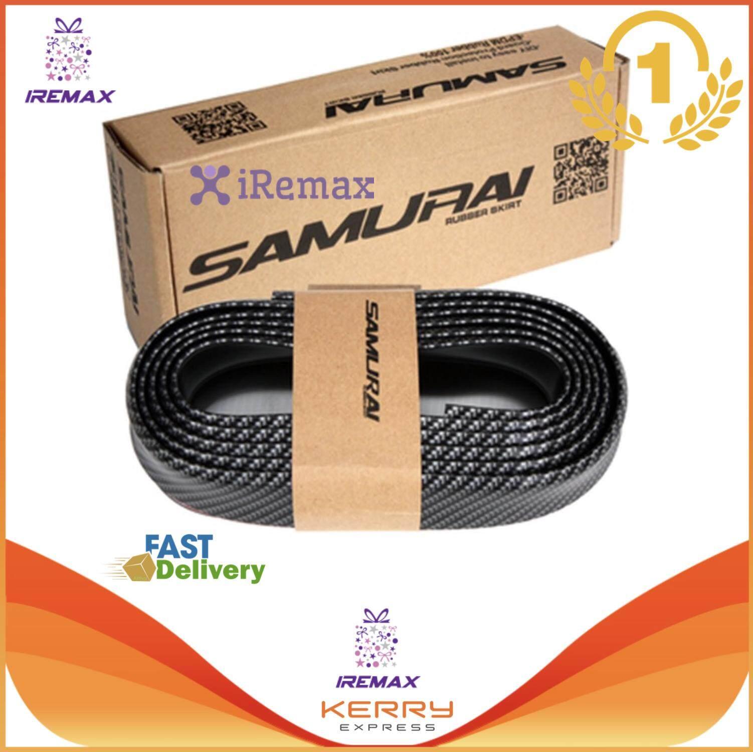 Iremax ลิ้นยาง สเกริตหน้า Lip Skirt ยางกันกระแทก ลิ้นหน้า ความยาว 2.5 เมตร ลิ้นซิ่ง สไตล์ ญี่ปุ่น มีกาว 2 หน้า พร้อมติดตั้ง (carbon Black-S) By Iremax.